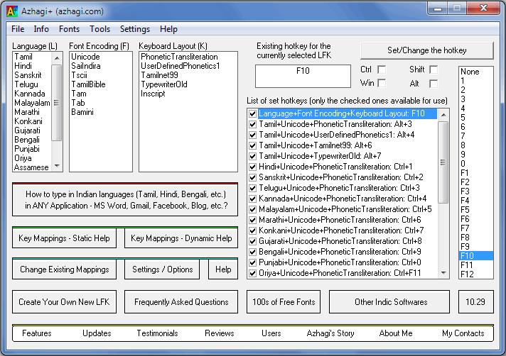 Azhagi+ - The Portable Freeware Collection