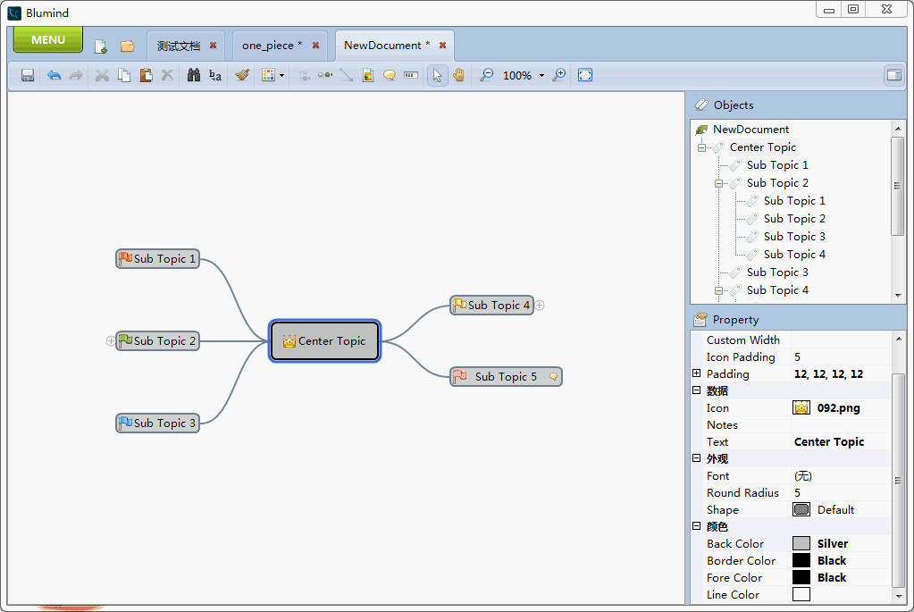 Graphics diagramming the portable freeware collection website download 32 bit screenshot ccuart Images